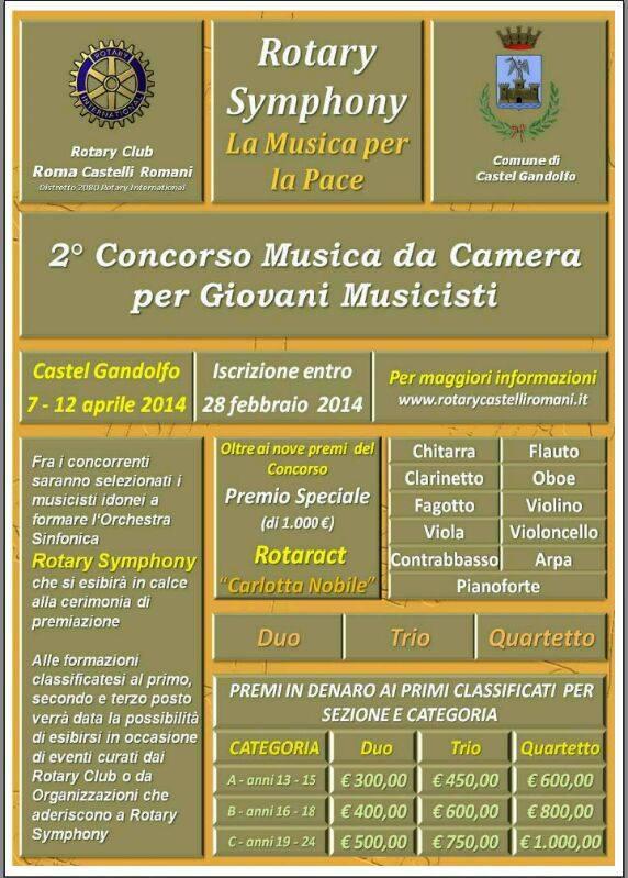 musica_secondo_concorso_musica_da_camera_per_giovani_musicisti_castel_gandolfo