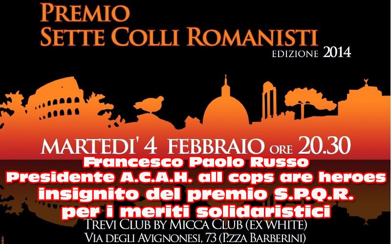 premio_sette_colli_romanisti