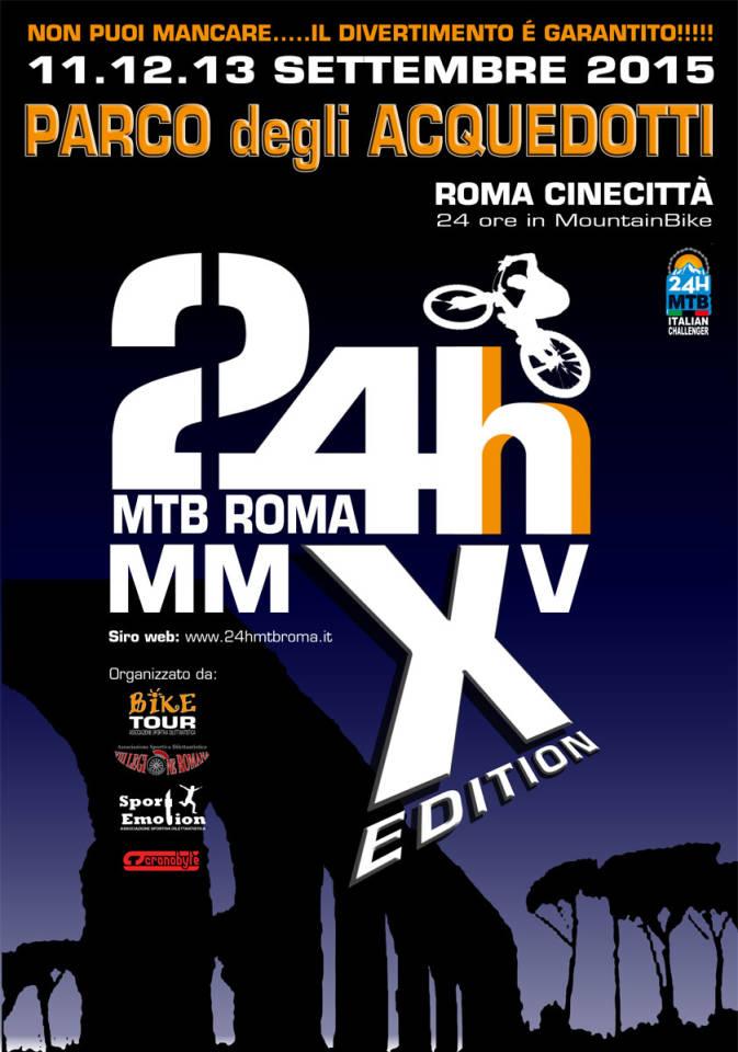 locandina_24h_mtb_roma