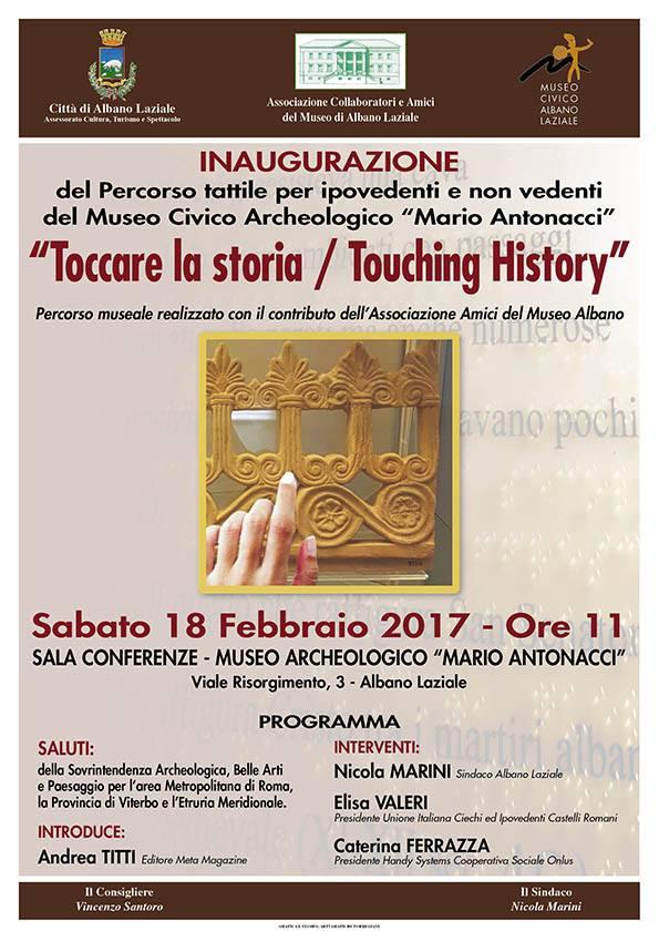 touching_history