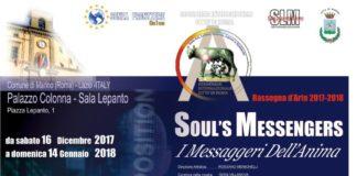 souls_messenger