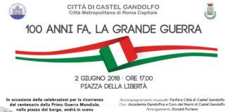 castel_Gandolfo_2 giu