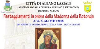 festeggiamenti_madonna_rotonda
