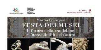 festa_dei_musei_roma