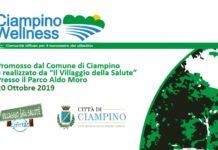 ciampino_wellness