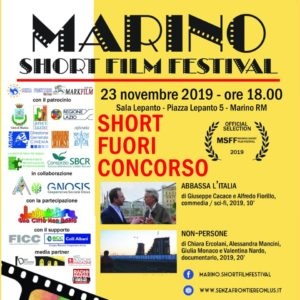 marino_short_23_nov