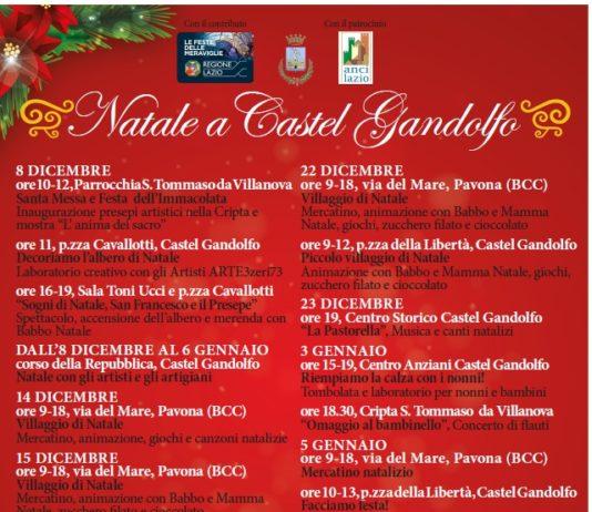 natale_castel_gandolfo