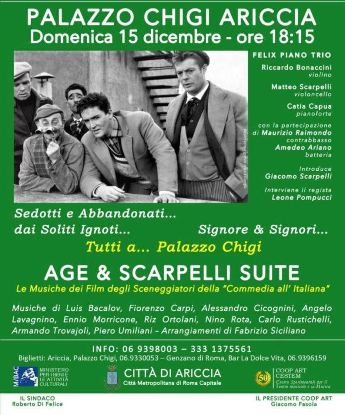 age_scarpelli_suite
