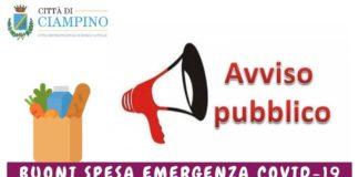 avviso_pubblico_buoni_spesa_ciampino
