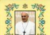 pergamena_papa_regina_apostolorum