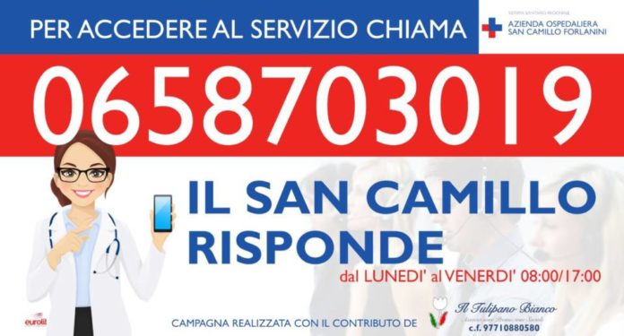 san_camillo_risponde