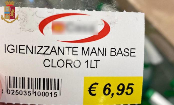 primavalle_igienizzanti