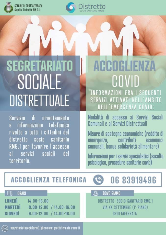 grottaferrata_segretariato_sociale_distettuale