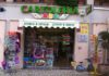 cartoleria_abc